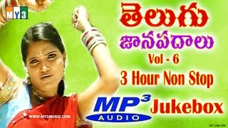 Back 2 back non stop telangana folk hits songs vol - 6 | janapadalu songs | folks songs | jukebox