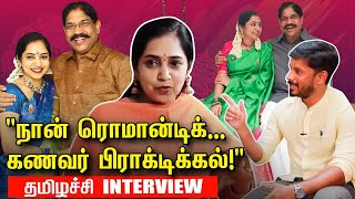 Thamizhachi Thangapandian Interview