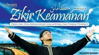 Hazamin Inteam - Ayat 1000 Dinar