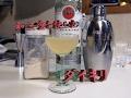和三盆を使ったダイキリ 素人カクテル cocktail の動画、YouTube動画。