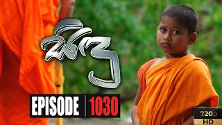 Sidu | Episode 1030 22nd July 2020 Thumbnail