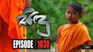 Sidu | Episode 1030 22nd July 2020 Thumbnail