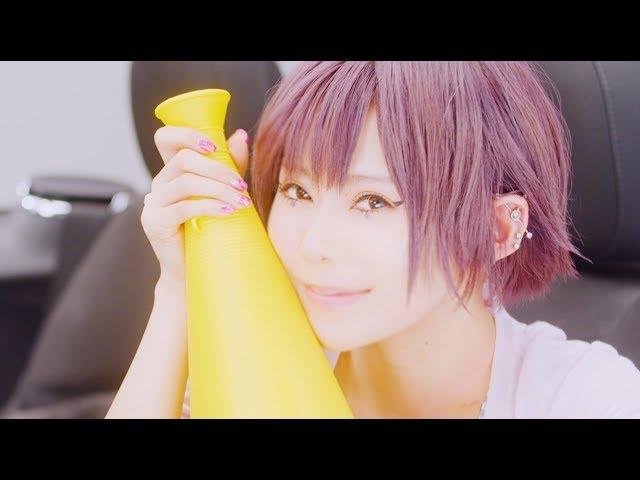 ポルカドットスティングレイ「バケノカワ」MV