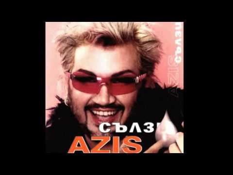 Азис - Сълзи (2001)