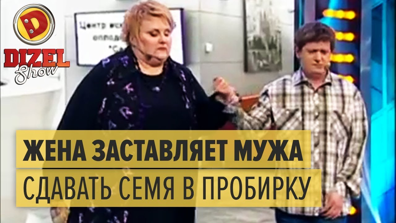 zhena-zastavlyaet-muzha-video