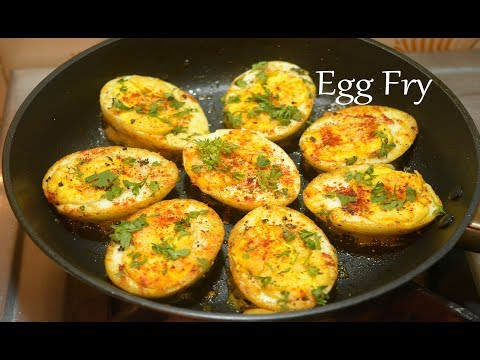 Egg Fry Recipe | How to make egg fry recipe | Maharashtrian Recipes