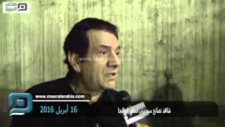 مصر العربية | شاهد نصائح سيد زيان لمظهر ابوالنجا