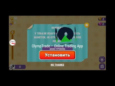 видео: Прохождение игры MewSim 2 день #2
