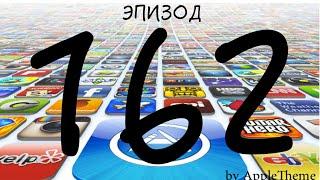 Лучшие игры для iPhone и iPad (162)