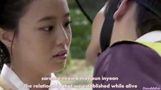 The Princess' Man OTC ~ One Day Of Love (eng rom sub) Park  Si Hoo and  moon chae won