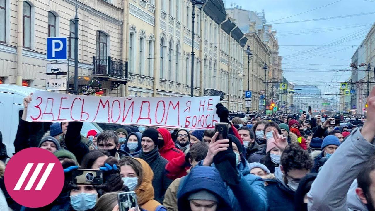 «Протест против страха»: отпустят ли Навального после всероссийской массовой акции?