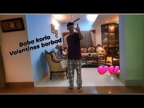 Download Baba korlo Valentines borbad || Funny Video || Aliza Films 🎥