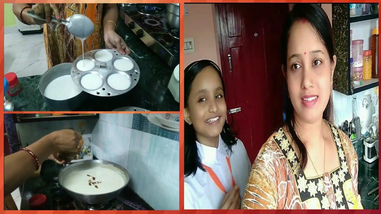 নিয়মের বাইরে বেরিয়ে গিয়ে আজ আমি আমার মত করে পিঠে বানালাম # Bangla Vlog