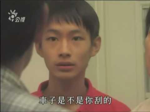 臺灣 搞笑家長對白 35危險心靈謝政傑2012112 - YouTube