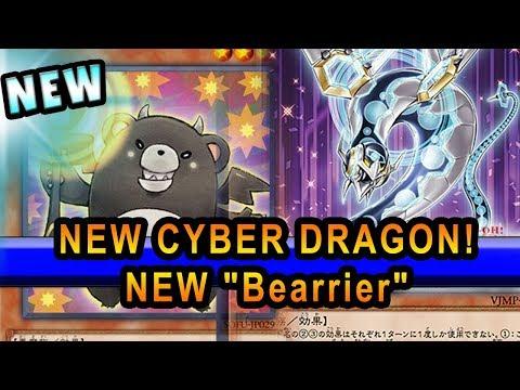 NEW CYBER DRAGON! NEW