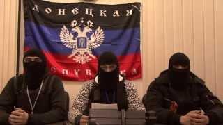 Обращение Ополчения Донбасса 11.04.2014