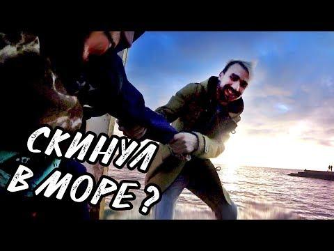 СКИНУЛИ В МОРЕ | СОБАКА УЛЕТЕЛА | ЛИФТ КАТАПУЛЬТА