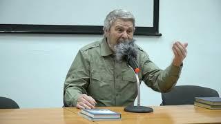Георгий Сидоров. Лекция в Краснодаре 07.04.2019
