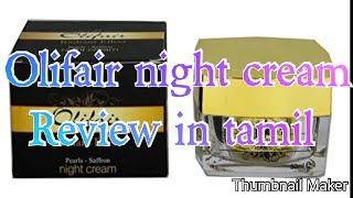 Olifair night cream review in tamil, How to use olifair Fairness cream