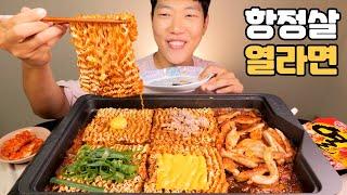 열라면 리얼사운드 먹방(feat.파뿌리) 마무리는 볶음밥이죠!! | 강아지 유기현장 목격(?!) | 열라면 항정살볶음면 | 참치 치즈 Spicy Ramen EATING SHOW