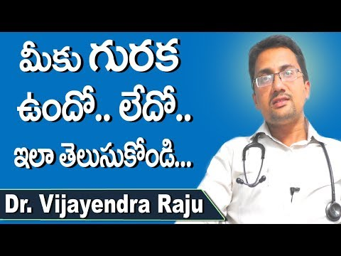 How to Identify Snore Telugu | Sleep Apnea Test | Guraka | Dr Vijayendra raju | Doctors Tv