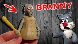 лепим Гренни из пластилина Как слепить Бабулю Granny