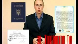 Регистрация ЧП.flv(, 2011-09-22T15:11:07.000Z)