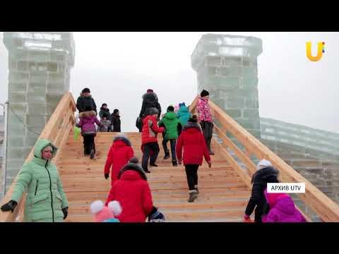 Новости UTV. Ледовые городки в Салавате