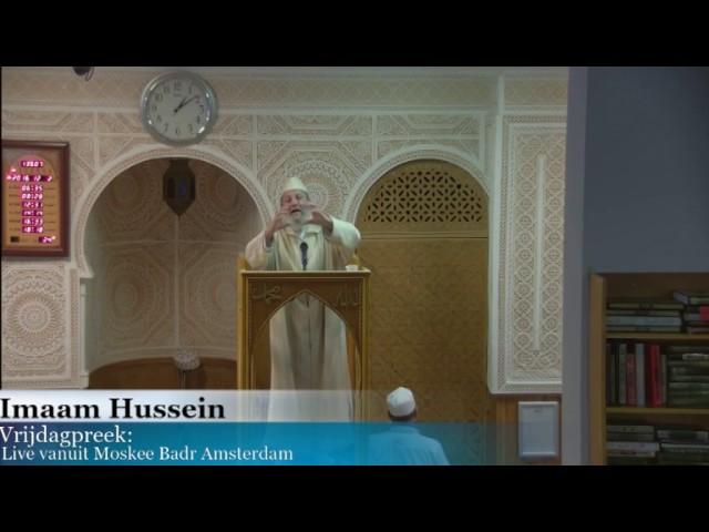 Imaam Hussein - Blind volgen