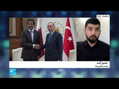 قطر تهرع لمساندة تركيا في أزمتها مع واشنطن  - نشر قبل 41 دقيقة