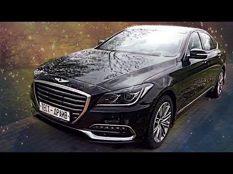 Genesis G80 2017 года Обзор автомобиля и Тест драйв, Технические характеристики Pro Автомобили