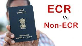 ECR vs Non ECR in Indian Passport | Complete Guide | Help in Tamil