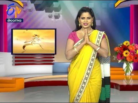 Sakhi | 14th July 2017 | Full Episode | ETV Telangana