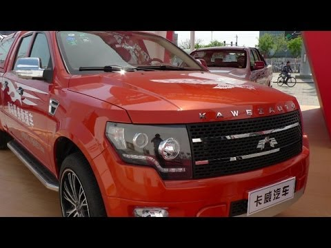 Beijing Auto Show | Ford Raptor Chinese Copy Kawei K1 Debuts !