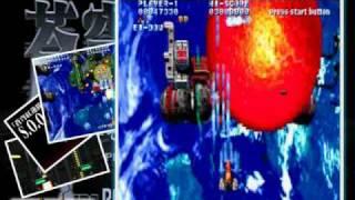 Soukyugurentai Otokuyo - Sega Saturn 1997