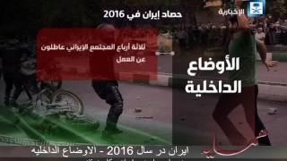 ادامه ی فشار بر ملت های غیر فارس.. ومشکلات رژیم برای شهروندان ایرانی