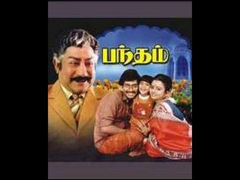 Bandham Tamil Full Movie | Sivaji Ganesan...