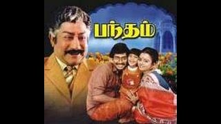 Bandham Tamil Full Movie   Sivaji Ganesan   Kajal Kiran   Shalini   Anand Babu   Star Movies