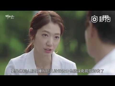 韓劇:DOCTORS PREVIEW 5 - YouTube