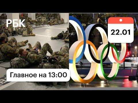 Подготовка теракта в Башкирии, Нацгвардию США поселили в гараже и страсти по Олимпиаде. Главное