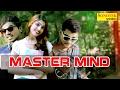 Master Mind || मास्टर मींड || Dinesh Ghronda || Vasu | Haryanvi Love Song 2017