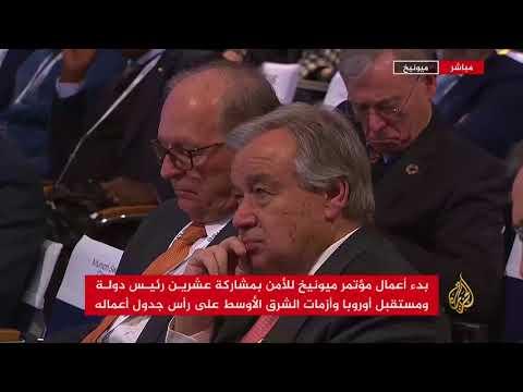 كلمة أمير قطر الشيخ تميم بمؤتمر ميونيخ للأمن