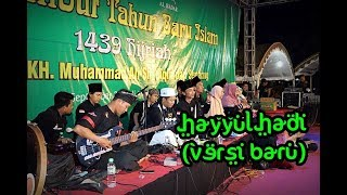Hayyul Hadi (Versi Baru) - SEMUT IRENG !! Live @Alon Alon Trenggalek