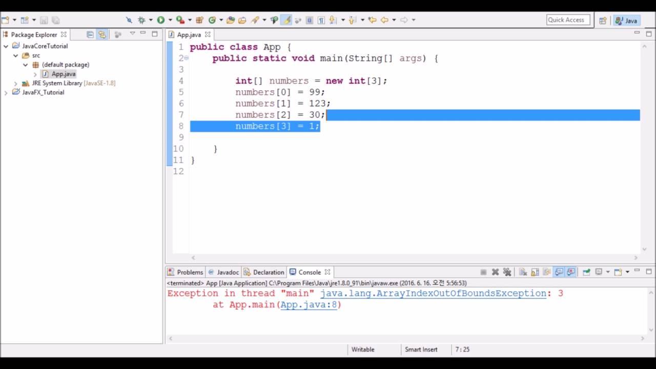 Java基礎 Part9 配列 Array - YouTube