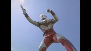 Video Ultraman Tiga 01 - La Herencia de la luz  (Español Latino) download MP3, 3GP, MP4, WEBM, AVI, FLV Agustus 2018