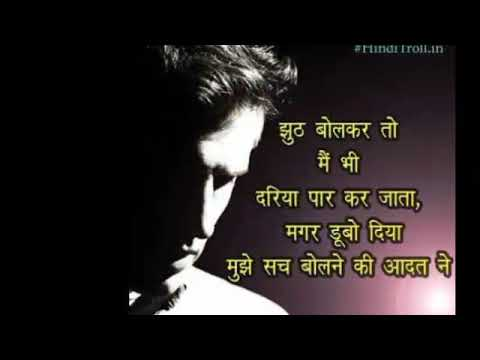 Ehsaas song... It's my one sided but truelove story...