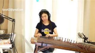 Neil Young- Cinnamon Girl Gayageum ver. by Luna