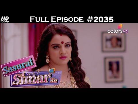 Sasural Simar Ka - 5th February 2018 - ससुराल सिमर का - Full Episode