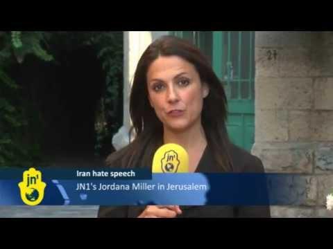 Israel Files UN Complaint Over Iran Hate Speech On Al-Quds Day: Ahmadinejad's Anti-Semitic Rant