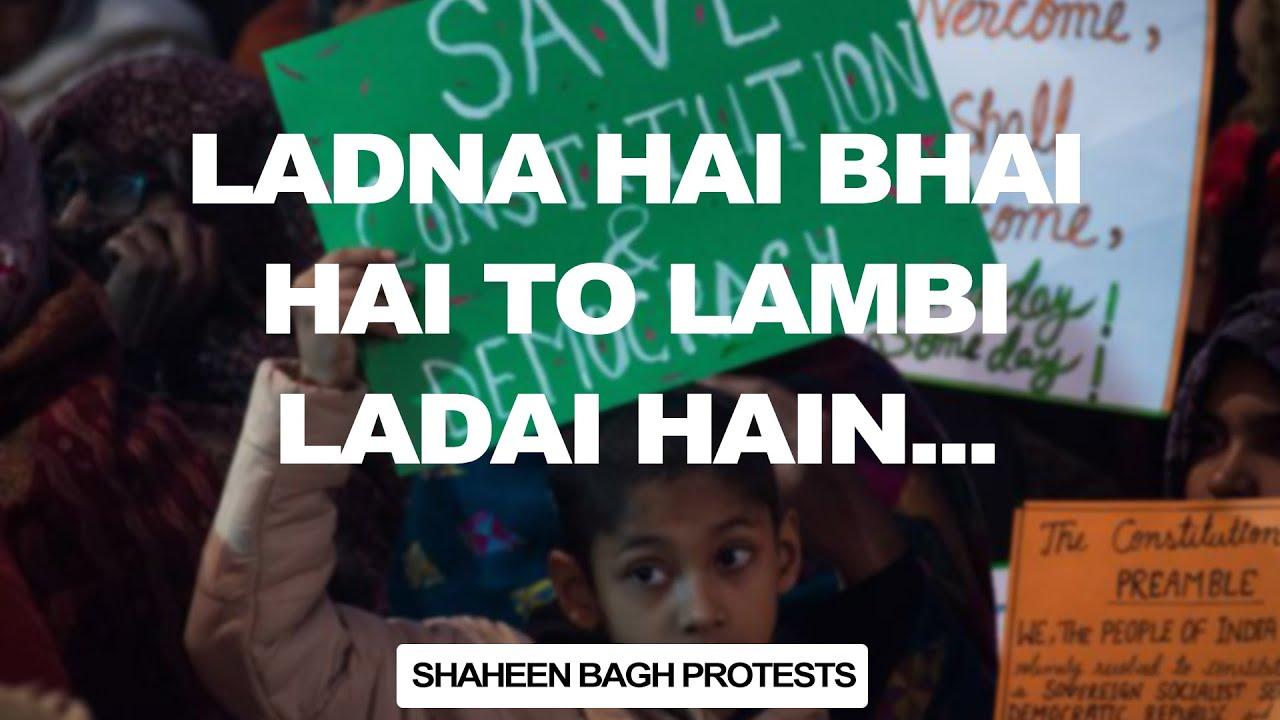 Ladna Hain Bhai Hai To | Hindi Resistance Song | Shaheen Bagh CAA NRC Protests